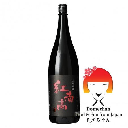 Beninanko umeshu Kishu - 700 ml Choya SHY-53494227 - www.domechan.com - Prodotti Alimentari Giapponesi