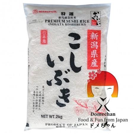 Japanese rice Koshiibukii - 2 kg Niigata Nosho SQY-35845249 - www.domechan.com - Japanese Food