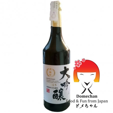 Sake Gekkeikan Daiginjo - 720 ml Gekkeikan UAW-37396593 - www.domechan.com - Prodotti Alimentari Giapponesi