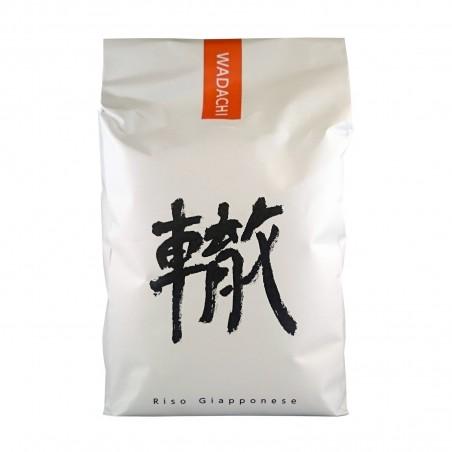 Riso giapponese wadachi mai - 2 kg Wadachi RGR-00752867 - www.domechan.com - Prodotti Alimentari Giapponesi