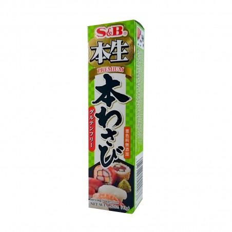 Wasabi in tube-gluten-free - 43 g S&B UYY-54876743 - www.domechan.com - Japanese Food