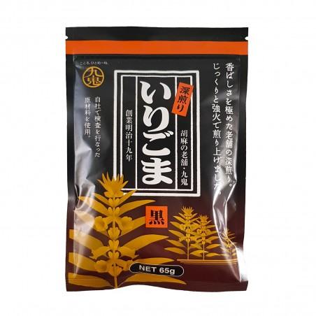 Black sesame seeds - 65 grams Kuki GHW-65856273 - www.domechan.com - Japanese Food