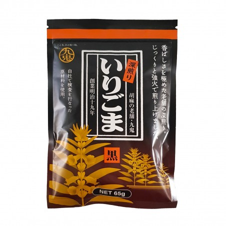 Semillas de sésamo negras - 65 gramos Kuki GHW-65856273 - www.domechan.com - Comida japonesa