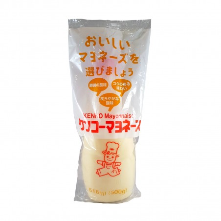 La Mayonnaise Kenko - 500 gr Kenko CLW-86224768 - www.domechan.com - Nourriture japonaise