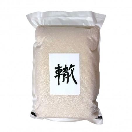 Reis japanisch wadachi mai - 5 kg Wadachi RGW-82572867 - www.domechan.com - Japanisches Essen