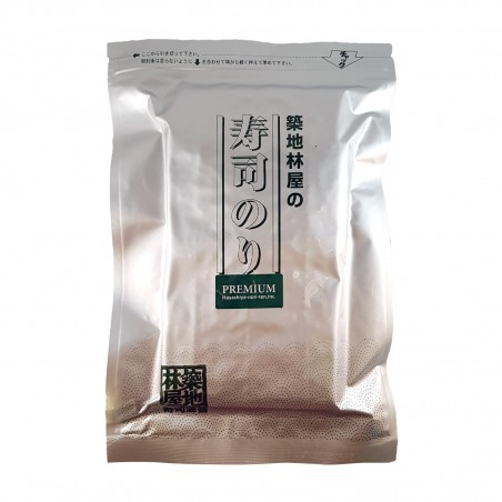 Alga nori half qualità premium (B) - 120 g Hayashiya Nori Ten QLW-63945989 - www.domechan.com - Prodotti Alimentari Giapponesi