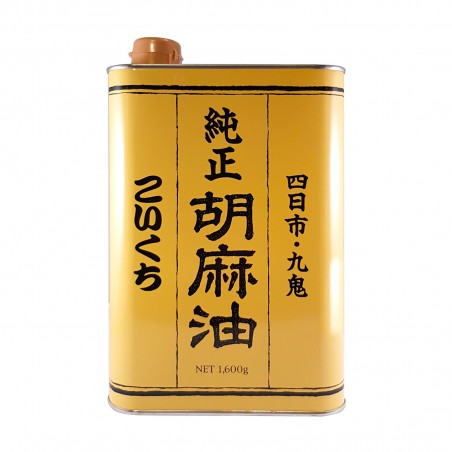 Huile de sesamus pur - 1,6 kg Kuki DMY-56878928 - www.domechan.com - Nourriture japonaise