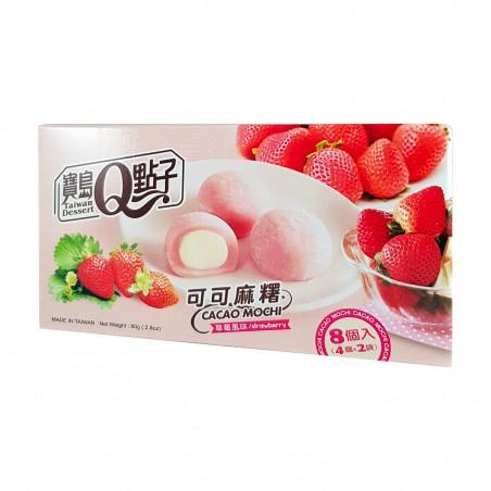 Mochi strawberry ice cream - 80 gr Taiwan mochi museum WQY-47689886 - www.domechan.com - Japanese Food