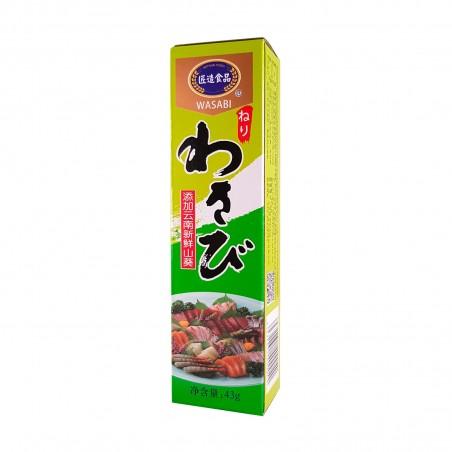 Wasabi in tube artisan foods - 43 g Artisan foods WRP-27787997 - www.domechan.com - Japanese Food