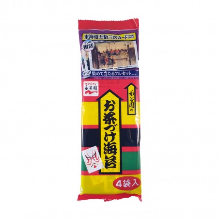 ふりかけ海苔ご飯、汁-24g Nagatanien XCY-88972556 - www.domechan.com - Nipponshoku
