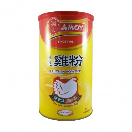 Prepared for chicken broth powder amoy - 1 Kg Ajinomoto XGY-53957826 - www.domechan.com - Japanese Food