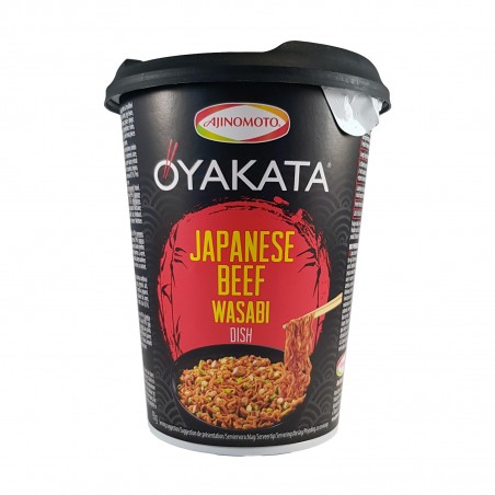 Japanese noodle beef wasabi dish - 93 g Ajinomoto CQY-29573945 - www.domechan.com - Prodotti Alimentari Giapponesi