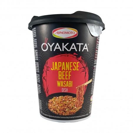 Ramen noodle in the miso - 76 g Ajinomoto CQY-29573945 - www.domechan.com - Japanese Food