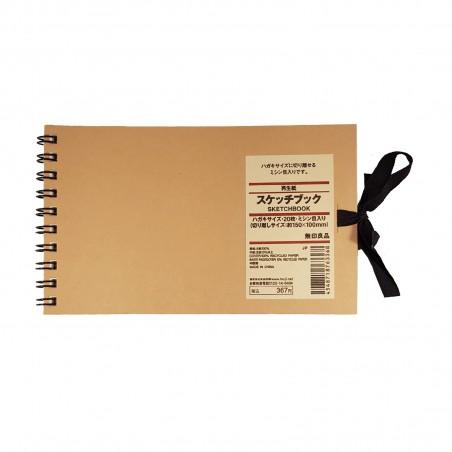 Quadernetto 10x15 Avana con fiocchetto nero Muji XUW-47329828 - www.domechan.com - Prodotti Alimentari Giapponesi