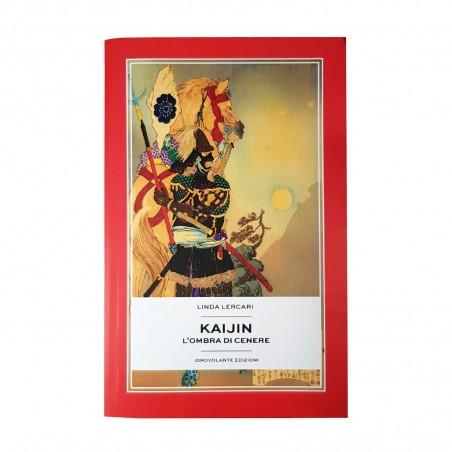 Kaijin - der schatten der asche Domechan ZZM-30047894 - www.domechan.com - Japanisches Essen