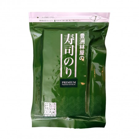 Nori seaweed half quality premium (B) - 100 g Hayashiya Nori Ten CIC-28465593 - www.domechan.com - Japanese Food