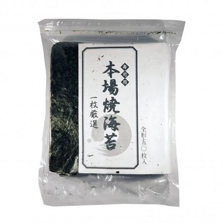 Alge premium yakinori - 150 g Domechan XPQ-26100697 - www.domechan.com - Japanisches Essen