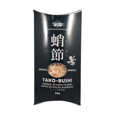 Tako bushi (shavings of octopus, dried) - 20 g Wadakyu Europe SUY-77975733 - www.domechan.com - Japanese Food