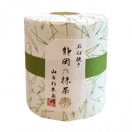 Matcha tea kotobuki ceremony - 30 g Yamato Sugimoto Shoten MZX-98484381 - www.domechan.com - Japanese Food