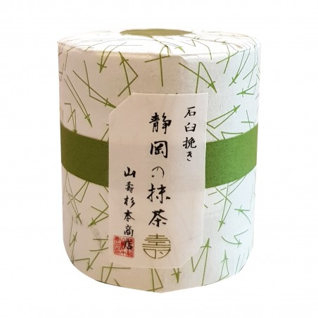 Té matcha kotobuki cerimonia - 30 g Yamato Sugimoto Shoten MZX-98484381 - www.domechan.com - Prodotti Alimentari Giapponesi