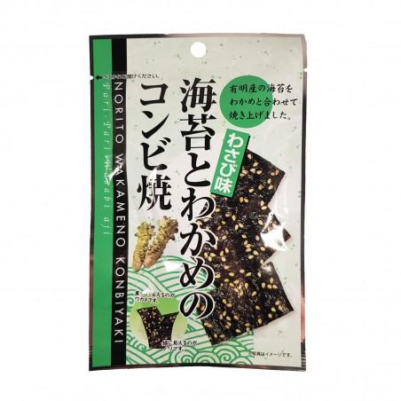 Snack di alghe nori e wakame con wasabi - 6 g Marutaka OIP-10291001 - www.domechan.com - Prodotti Alimentari Giapponesi