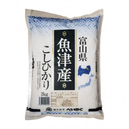 Japanese rice toyama koshihikari - 2 kg Hakodate Beikoku HAK-67168711 - www.domechan.com - Japanese Food
