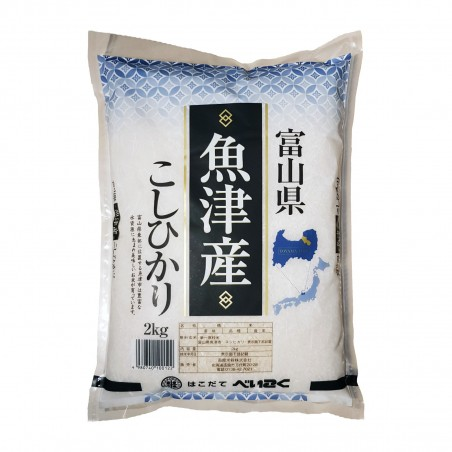 Riso giapponese toyama koshihikari - 2 kg Hakodate Beikoku HAK-67168711 - www.domechan.com - Prodotti Alimentari Giapponesi