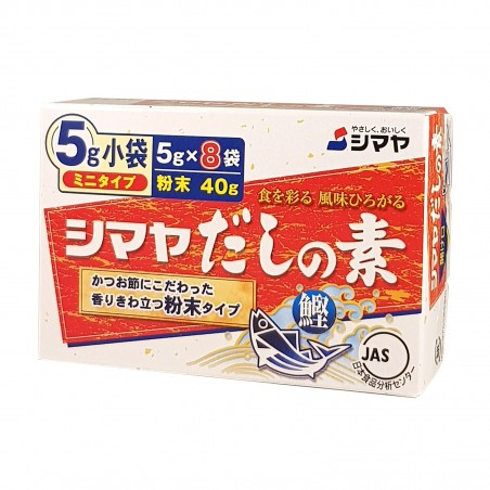 Dashi no granular motion (flavoring for broth) - 40 g Shimaya BIK-28972928 - www.domechan.com - Japanese Food