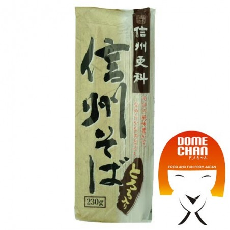 Soba buckwheat - 230 g Nissin AGW-37554982 - www.domechan.com - Japanese Food