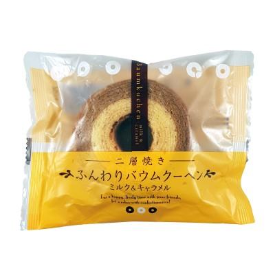 バウムクーヘンミルクとキャラメル - 75 g Taiyo Foods KAR-80890099 - www.domechan.com - Nipponshoku