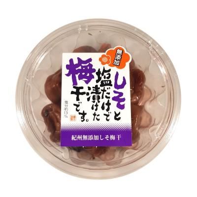 Umeboshi Japanese plums with shiso - 140 g Marui BOS-78998989 - www.domechan.com - Japanese Food
