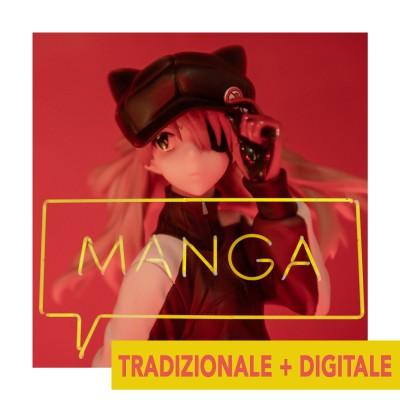 Traditional and digital Manga course-Domechan Domechan NGA-44241933 - www.domechan.com - Japanese Food