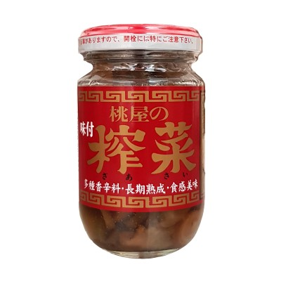 Zasai ajitsuke - 100 g Momoya ZAS-09523489 - www.domechan.com - Prodotti Alimentari Giapponesi