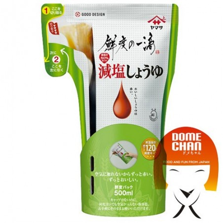 La sauce de soja yamasa genen - 500 ml Yamasa BBW-88866728 - www.domechan.com - Nourriture japonaise