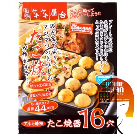 Pan for takoyaki - 16 conches Domechan EGY-63959592 - www.domechan.com - Japanese Food