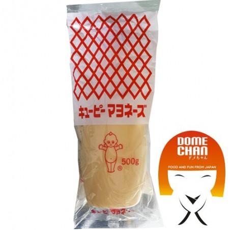 キューピーマヨネーズ - 500 gr Kewpie FHW-52868523 - www.domechan.com - Nipponshoku