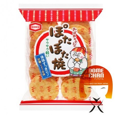 Pota Pota Yaki - 143,70 gr Kameda FVN-63596983 - www.domechan.com - Prodotti Alimentari Giapponesi