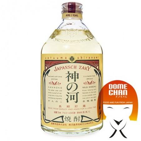 Kannoko Cebada Shochu - 700 ml Satsuma Shuzo GUY-56827777 - www.domechan.com - Comida japonesa