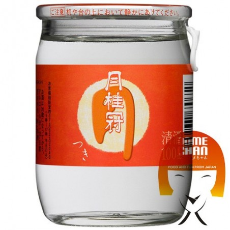 Sake Gekkeikan Tsuki Mini Cup, 3 jars - 100 ml Gekkeikan GVH-86649486 - www.domechan.com - Japanese Food
