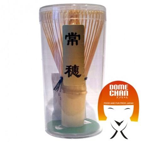 Bamboo matcha whip for you Uniontrade GXR-35443633 - www.domechan.com - Japanese Food