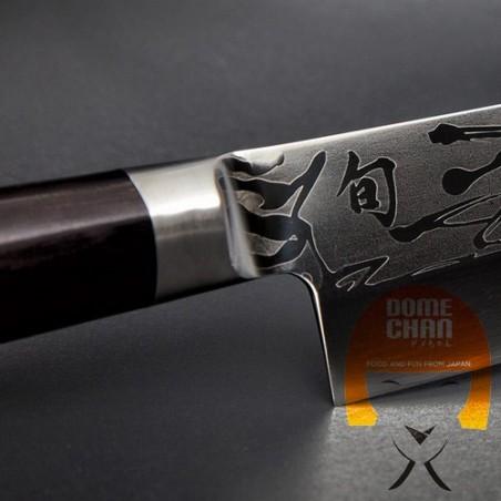 Coltello kai shun pro yanagiba sashimi - 21 cm Kai JFW-86392759 - www.domechan.com - Prodotti Alimentari Giapponesi
