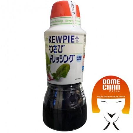 Salsa dressing kewpie wasabi - 380 ml Kewpie JSY-89866392 - www.domechan.com - Prodotti Alimentari Giapponesi