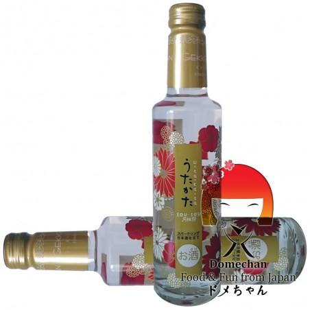 Sake gassed Gekkeikan - 285 ml Domechan MLY-57588858 - www.domechan.com - Japanese Food