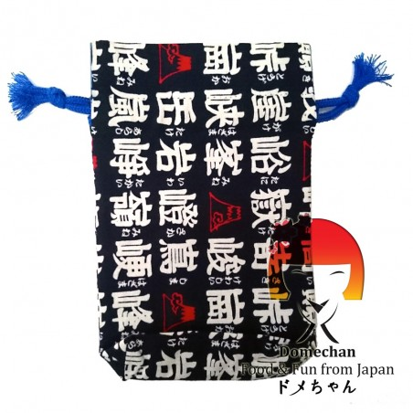 Borsa giapponese Kinchaku - F Domechan NEW-46758878 - www.domechan.com - Prodotti Alimentari Giapponesi