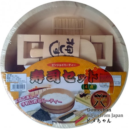 Hangiri with wooden Oshibako for sushi rice - 27 cm Domechan AU-H22R-11VM - www.domechan.com - Japanese Food