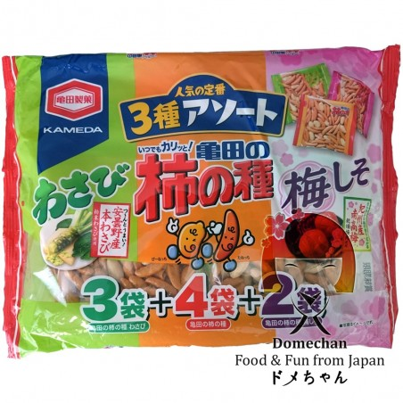 Würziger Reis salatini Kaki no Tane MIX - 250 gr Domechan PCY-33358933 - www.domechan.com - Japanisches Essen