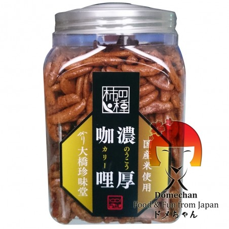 Snack of kakino curry tane rice - 210 gr Domechan PYY-98322397 - www.domechan.com - Japanese Food