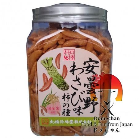 わさびのばねかきの米スナック - 220 gr Domechan PZS-46253422 - www.domechan.com - Nipponshoku