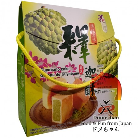 Guanabana tortini - 250 gr World-wide co QCY-75397842 - www.domechan.com - Japanisches Essen