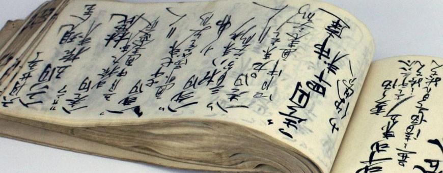 Japanische Bücher und Literatur